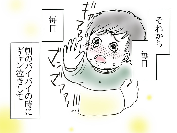 号泣していた息子が泣かずに保育園へ。なぜだろう…胸が苦しいのは<第三回投稿コンテスト NO.108>の画像13