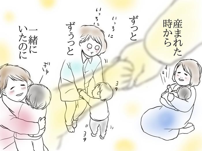 号泣していた息子が泣かずに保育園へ。なぜだろう…胸が苦しいのは<第三回投稿コンテスト NO.108>の画像24