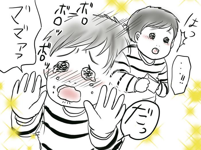 号泣していた息子が泣かずに保育園へ。なぜだろう…胸が苦しいのは<第三回投稿コンテスト NO.108>の画像11