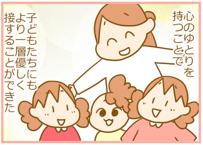 転勤族✕ワンオペ✕双子育児…。私が「一時保育をもっと身近に!」と痛感する理由の画像4