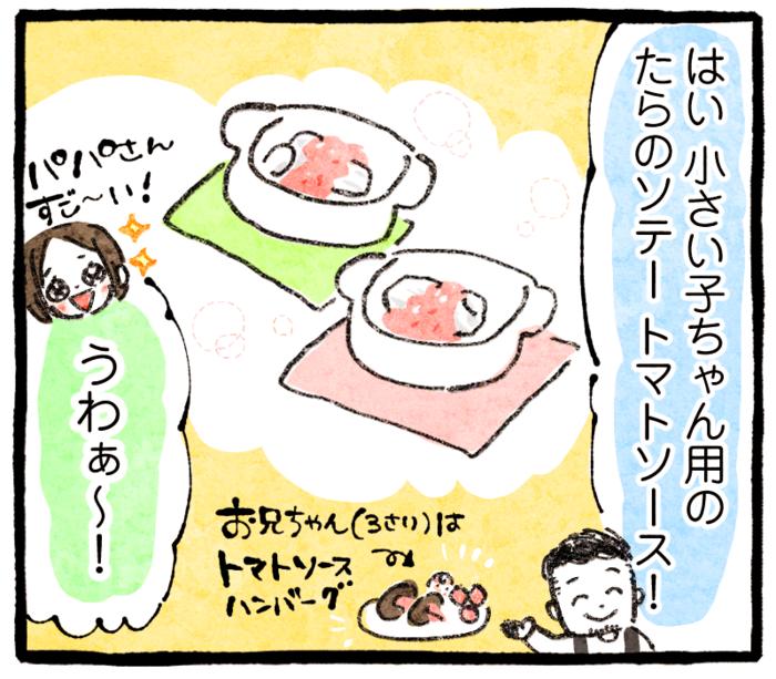 復職後も大助かり!先輩ママおすすめの乳幼児食で仕事と育児をムリなく両立の画像14