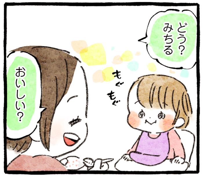 復職後も大助かり!先輩ママおすすめの乳幼児食で仕事と育児をムリなく両立の画像26