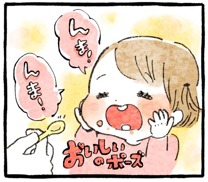 復職後も大助かり!先輩ママおすすめの乳幼児食で仕事と育児をムリなく両立の画像15