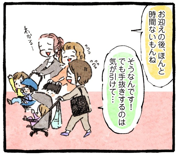 復職後も大助かり!先輩ママおすすめの乳幼児食で仕事と育児をムリなく両立の画像11