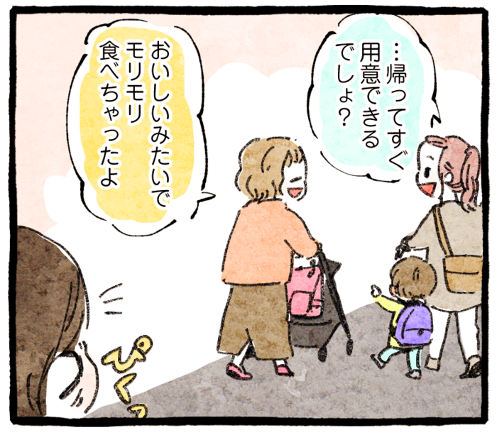 復職後も大助かり!先輩ママおすすめの乳幼児食で仕事と育児をムリなく両立の画像8