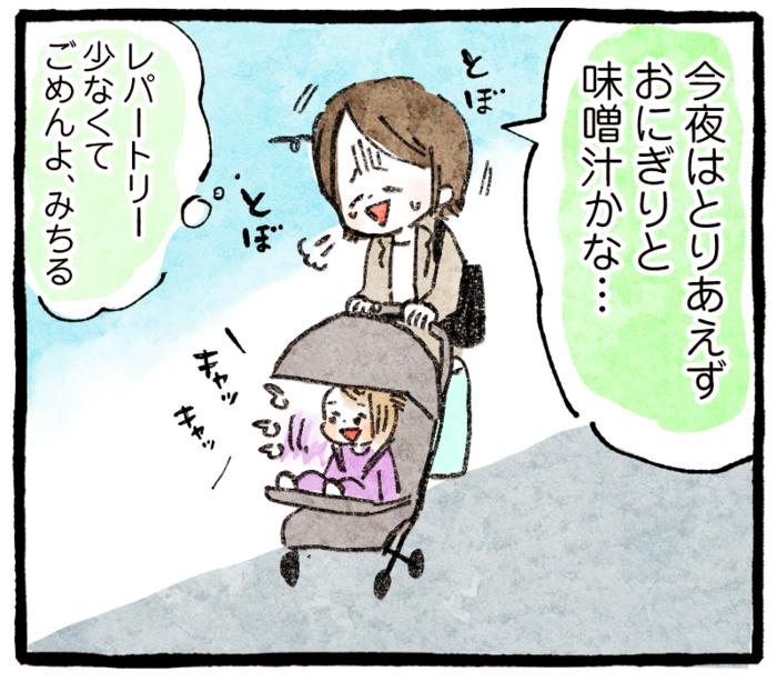 復職後も大助かり!先輩ママおすすめの乳幼児食で仕事と育児をムリなく両立の画像7