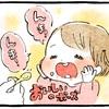復職後も大助かり!先輩ママおすすめの乳幼児食で仕事と育児をムリなく両立のタイトル画像