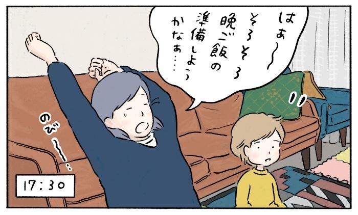 ママ友宅でまさかのカミングアウト…、老いた父をイヤがる長女におもう事……今週のおすすめ記事!の画像9