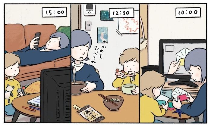ママ友宅でまさかのカミングアウト…、老いた父をイヤがる長女におもう事……今週のおすすめ記事!の画像8