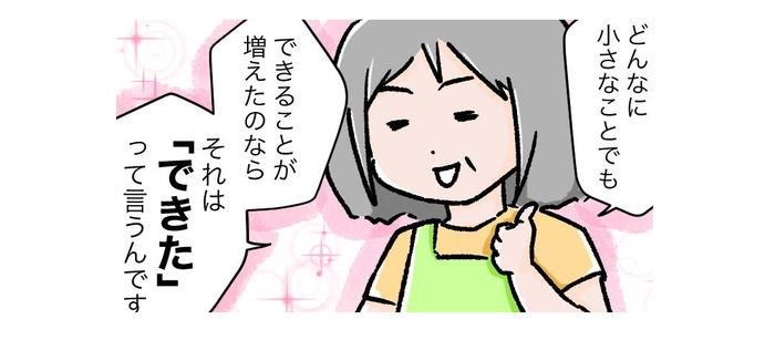 コノビー記事投稿コンテンスト投稿作品