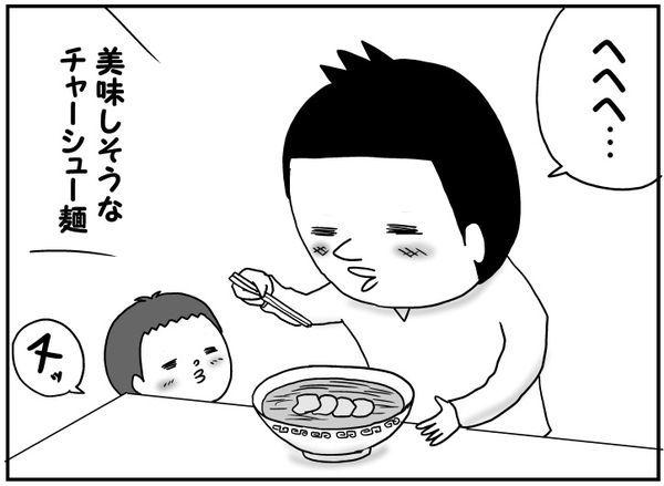 子ども「もっと食べたい!」僕「パパの分を食べな」これが続くとけっこうつらい(涙)の画像11