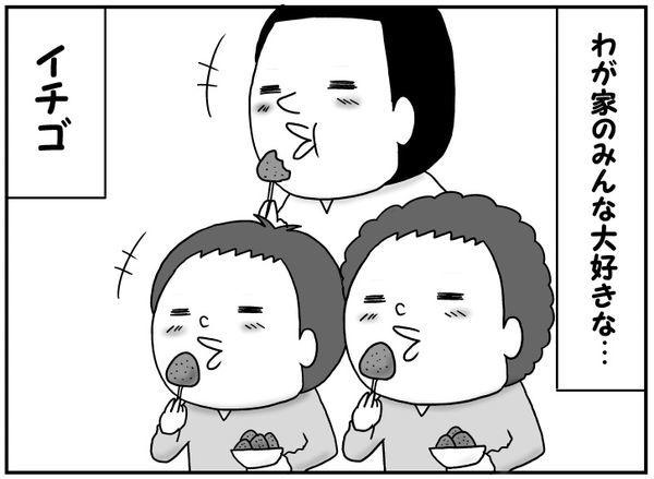 子ども「もっと食べたい!」僕「パパの分を食べな」これが続くとけっこうつらい(涙)の画像1