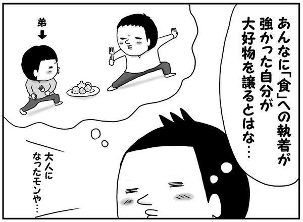 子ども「もっと食べたい!」僕「パパの分を食べな」これが続くとけっこうつらい(涙)の画像5