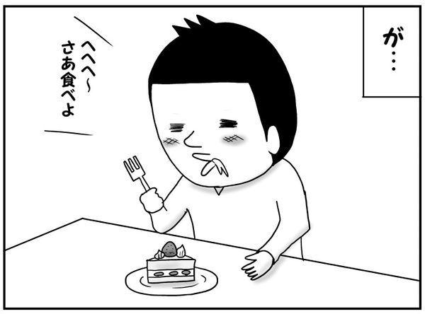 子ども「もっと食べたい!」僕「パパの分を食べな」これが続くとけっこうつらい(涙)の画像9