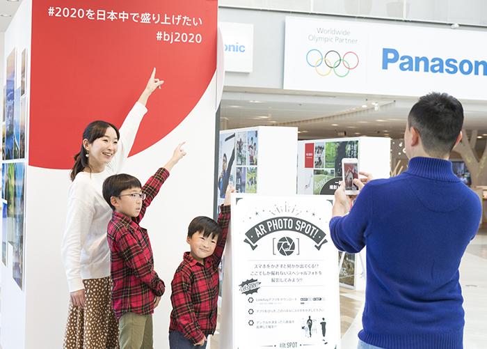 東京2020の夢を追うアスリートに感動!無料の特別展に家族でGOの画像12