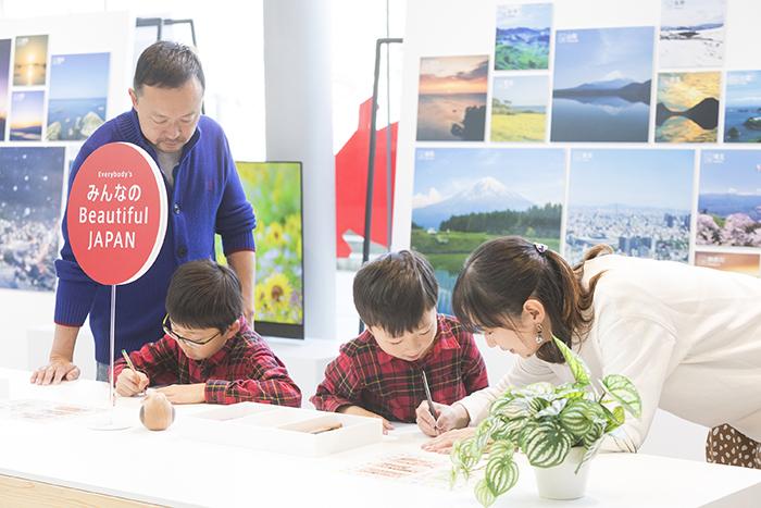 東京2020の夢を追うアスリートに感動!無料の特別展に家族でGOの画像8