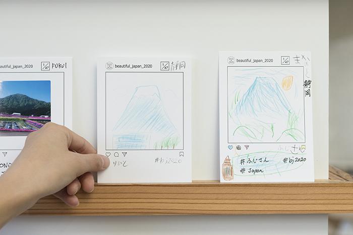 東京2020の夢を追うアスリートに感動!無料の特別展に家族でGOの画像10