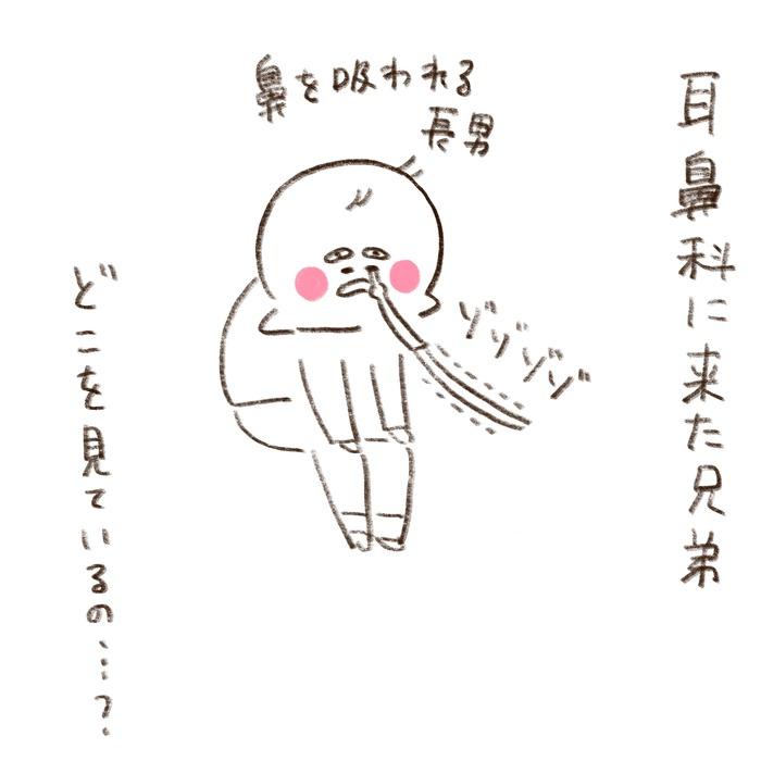 子どものココロに芽生えた「優しさ」に触れると、嬉しくて泣きたくなるの画像1