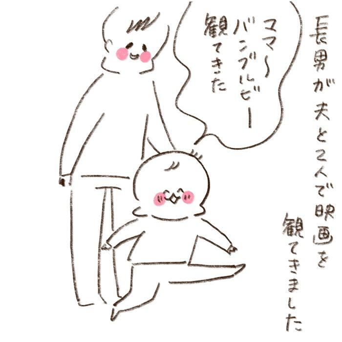 子どものココロに芽生えた「優しさ」に触れると、嬉しくて泣きたくなるの画像11