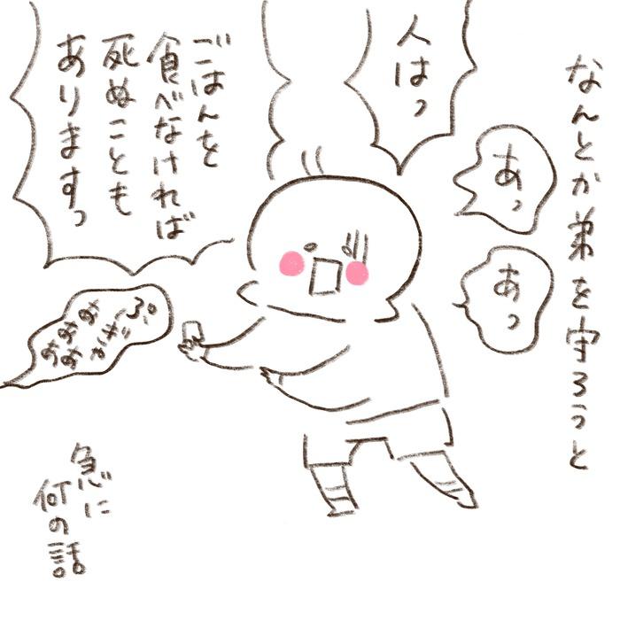 子どものココロに芽生えた「優しさ」に触れると、嬉しくて泣きたくなるの画像4