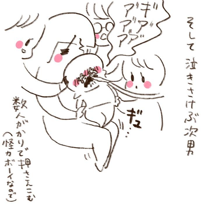 子どものココロに芽生えた「優しさ」に触れると、嬉しくて泣きたくなるの画像2