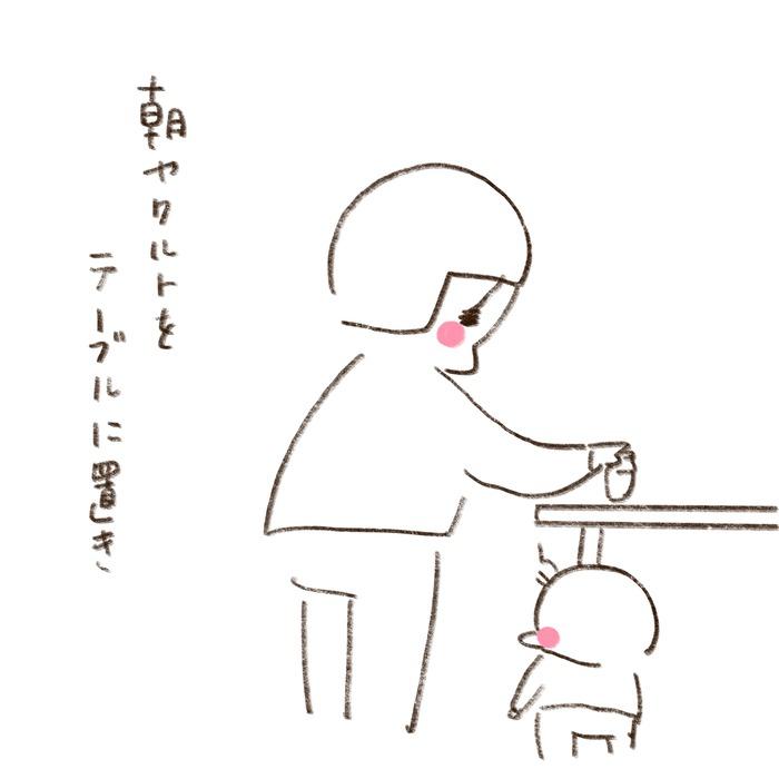 目を離したすきに…1歳児なりのトラブル処理が、母の心にズキュンの画像1