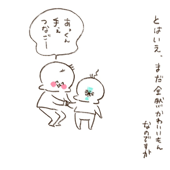 目を離したすきに…1歳児なりのトラブル処理が、母の心にズキュンの画像7