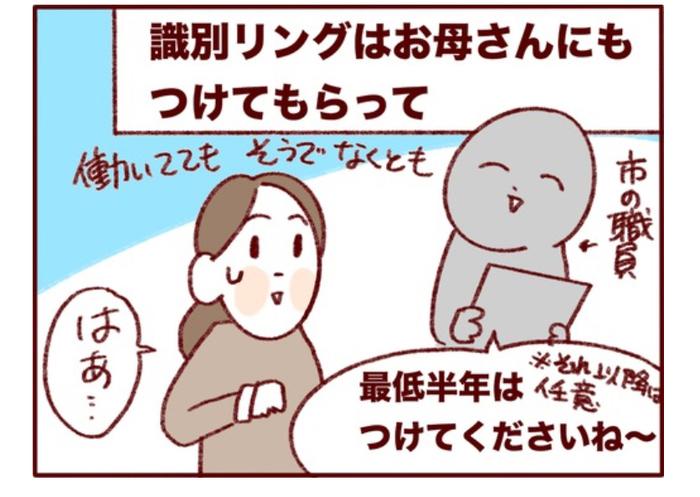 """「一人だけど独りじゃない」世界を!""""AI育児""""導入でママと赤ちゃんを守りたいの画像3"""