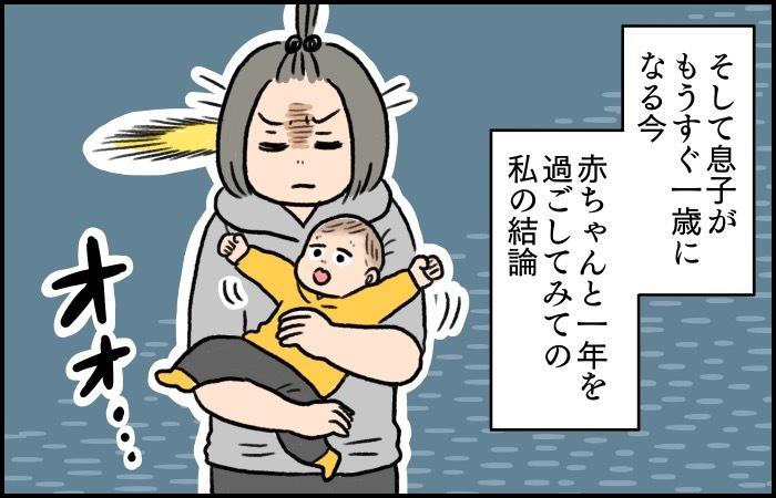 お肉ムチムチの足が可愛すぎる!!赤ちゃんが最も輝く季節とは…!?の画像9