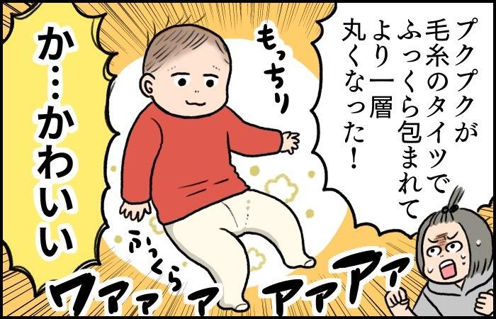 お肉ムチムチの足が可愛すぎる!!赤ちゃんが最も輝く季節とは…!?の画像7