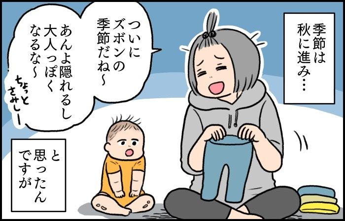 お肉ムチムチの足が可愛すぎる!!赤ちゃんが最も輝く季節とは…!?の画像5