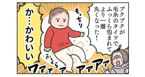 お肉ムチムチの足が可愛すぎる!!赤ちゃんが最も輝く季節とは…!?のタイトル画像