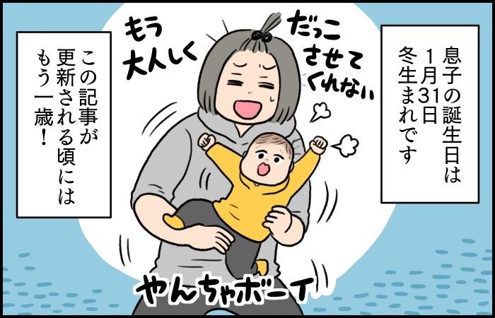 お肉ムチムチの足が可愛すぎる!!赤ちゃんが最も輝く季節とは…!?の画像1