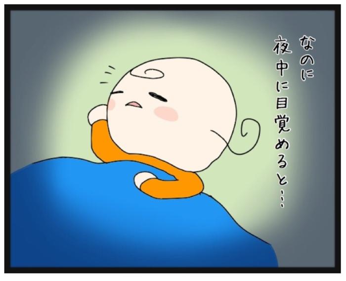 """「夜泣き」や「背中スイッチ」…尽きない""""寝かしつけ""""のお悩み特集!の画像6"""