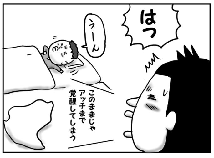 """「夜泣き」や「背中スイッチ」…尽きない""""寝かしつけ""""のお悩み特集!の画像3"""