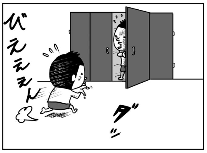 """「夜泣き」や「背中スイッチ」…尽きない""""寝かしつけ""""のお悩み特集!の画像4"""