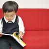 エッこんなに絵本読んでくれてたの?息子にとって園とおうち、それぞれの役割のタイトル画像