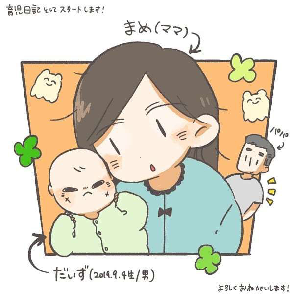 0歳児ママ=ユーチューバー!?家事を実況するワケ、分かりすぎる!の画像1