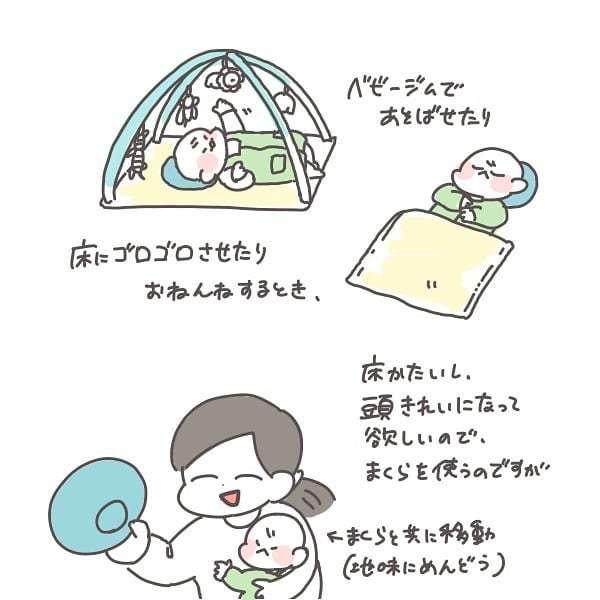 0歳児ママ=ユーチューバー!?家事を実況するワケ、分かりすぎる!の画像18