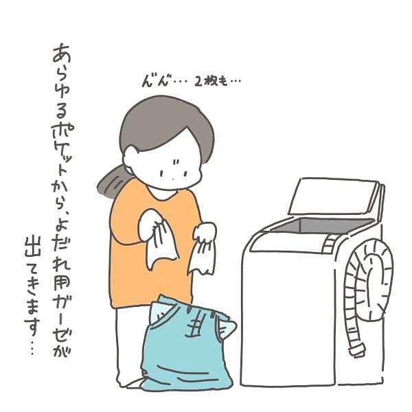 0歳児ママ=ユーチューバー!?家事を実況するワケ、分かりすぎる!の画像11