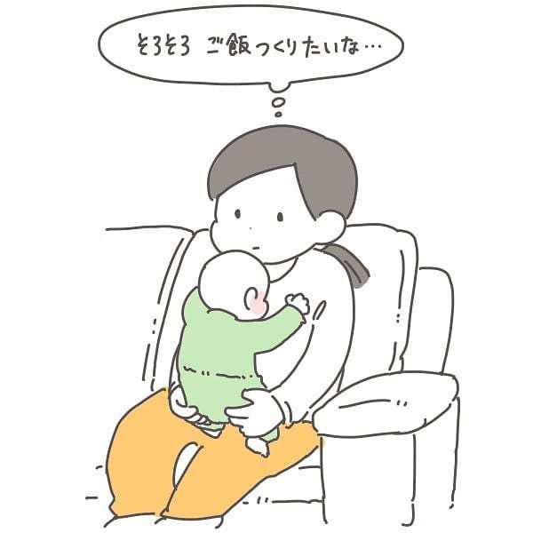 0歳児ママ=ユーチューバー!?家事を実況するワケ、分かりすぎる!の画像22