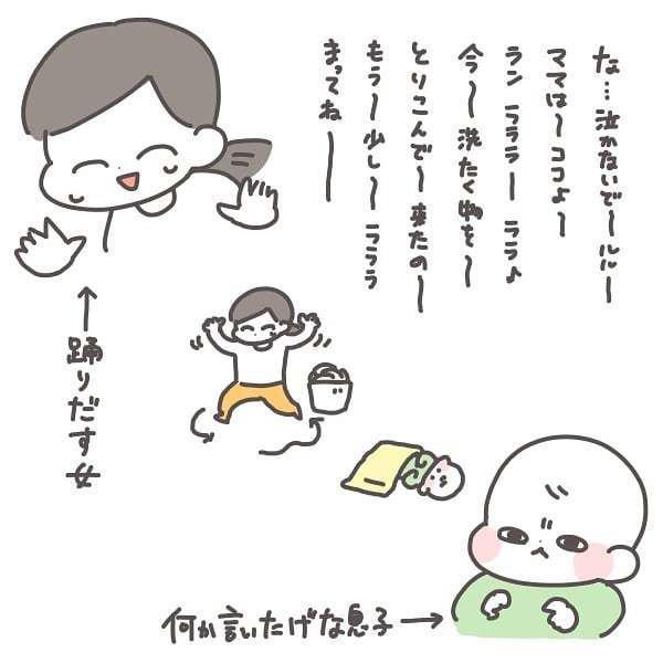 0歳児ママ=ユーチューバー!?家事を実況するワケ、分かりすぎる!の画像15