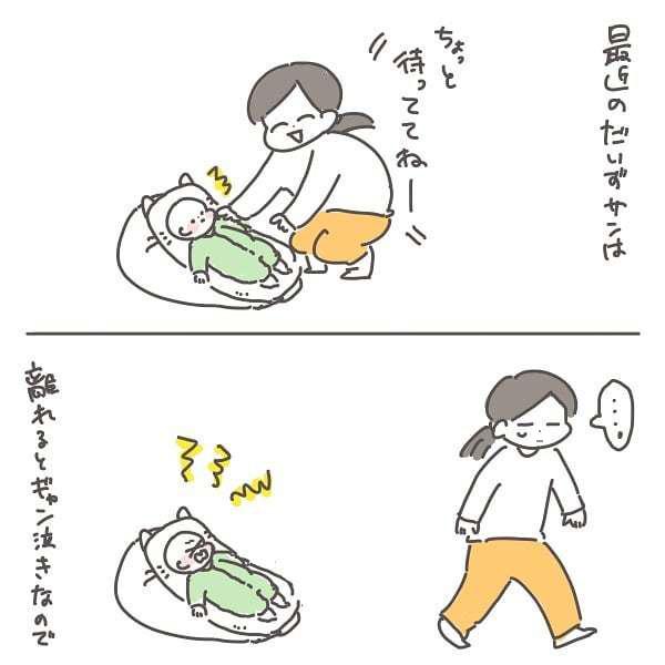 0歳児ママ=ユーチューバー!?家事を実況するワケ、分かりすぎる!の画像23