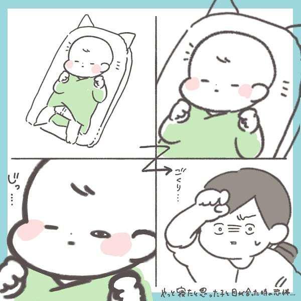 0歳児ママ=ユーチューバー!?家事を実況するワケ、分かりすぎる!の画像3