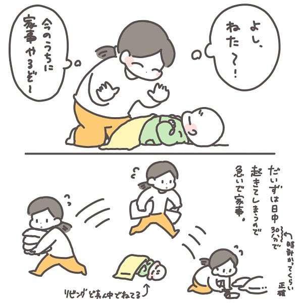 0歳児ママ=ユーチューバー!?家事を実況するワケ、分かりすぎる!の画像13
