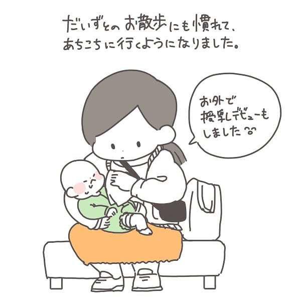 0歳児ママ=ユーチューバー!?家事を実況するワケ、分かりすぎる!の画像5