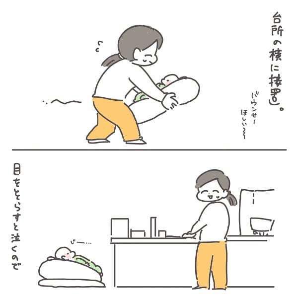 0歳児ママ=ユーチューバー!?家事を実況するワケ、分かりすぎる!の画像24