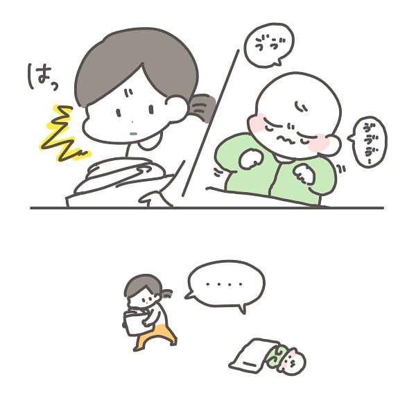 0歳児ママ=ユーチューバー!?家事を実況するワケ、分かりすぎる!の画像14