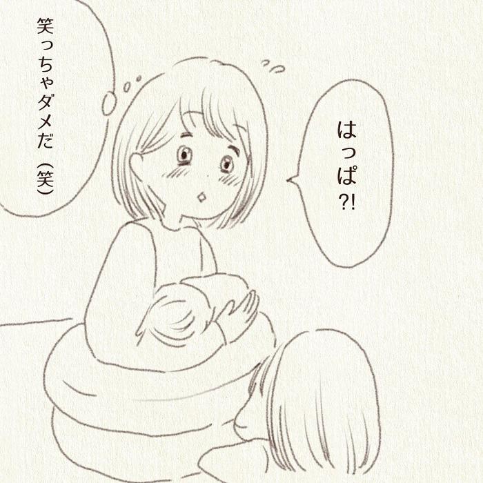 2人目を妊娠。いきなり「上の子」になった、娘の変化にじんわりした日々。の画像32