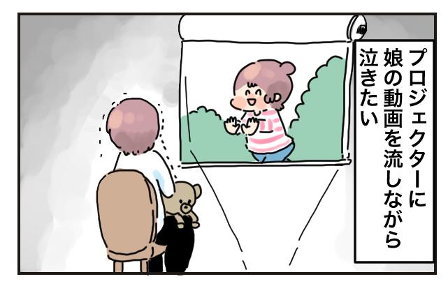 大人になったからわかるモノ・大人の自分が失くしたモノに出会う!『トイ・ストーリー』の隠れた泣き所!の画像7
